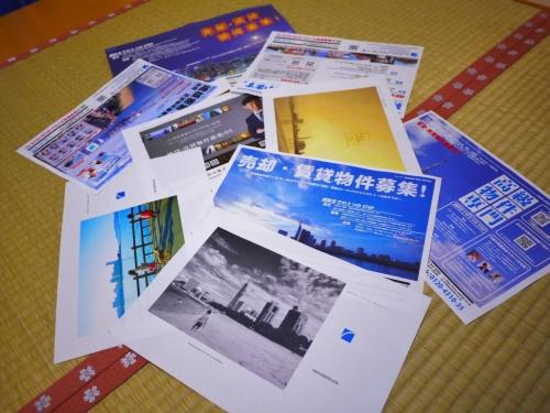 photos 002