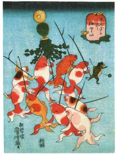 金魚づくし(浮世絵)